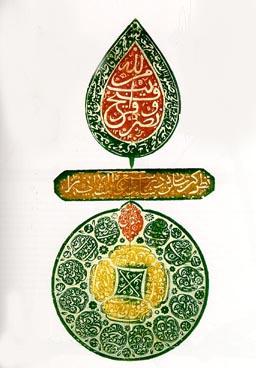 Naskhi And Ta 39 Liq Script