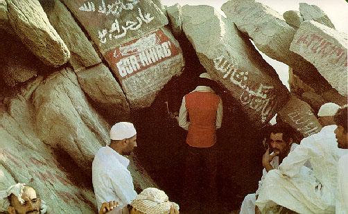 Hira Cave
