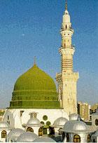 بحث عن الاسلام بالانجليزي جاهز كامل uiatm7b.jpg