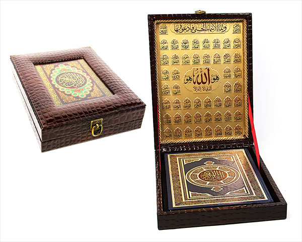 Wedding Gift Quran : DELUXE EDITION, LARGE QURAN IN LEATHER COVERED GIFT BOX. SIZE 18 14 ...