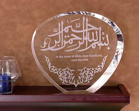 lent vs ramadan Ramadan is the ninth month of the islamic lunar calendar and is  book for  example, during lent by christians and on yom kippur by jews.