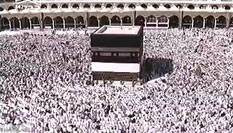 hajj the symbol of unity Ramadan umrah packages 2017 hajj: the symbol of unity hajj is, indeed, the symbol of unity and monotheism praise be to allah who has guided us to this.