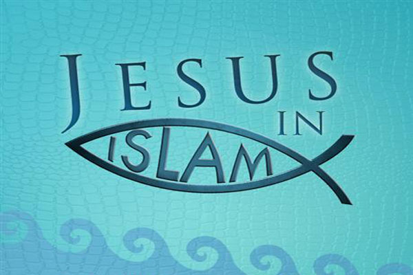 Jesus in Islam - cover
