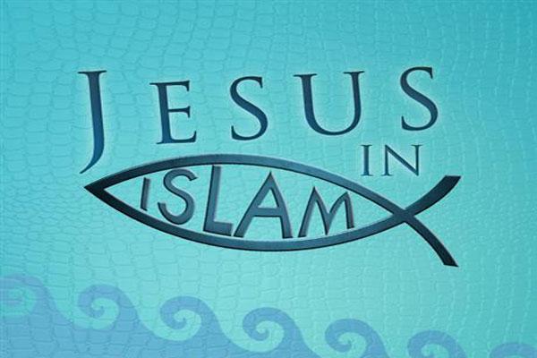 Jesus in Islam - обложка