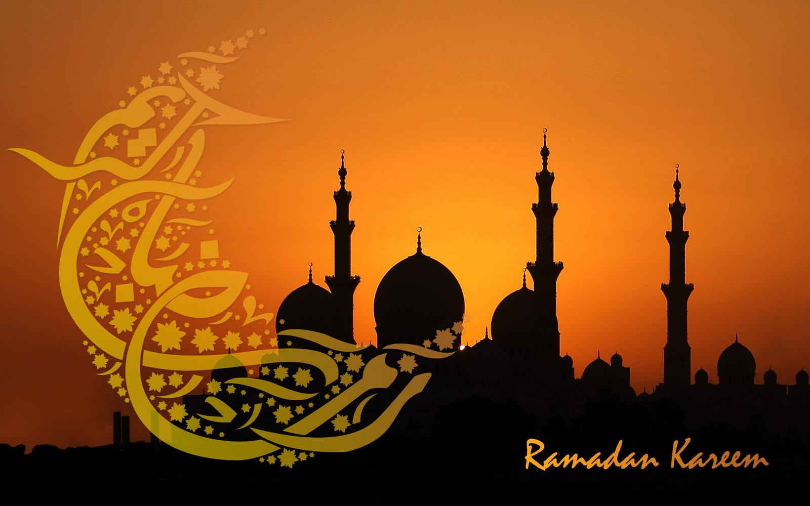 IslamiCity.com - Reflections on RAMADAN