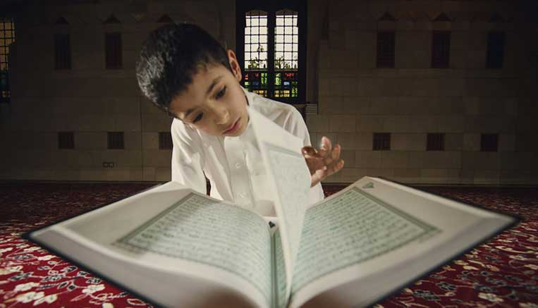 Quran The New World That Awaits You Islamicity