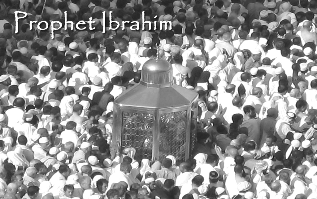 Legacy And Death Of Moses: Ibrahim Inspires