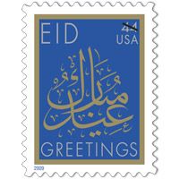 Eid%20Stamp