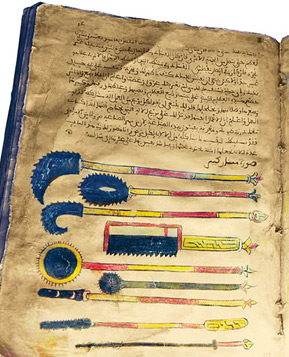 Illustrations of surgical instruments from a 13th-century Arabic copy of al-Zahrawi's On Surgery.