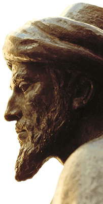 This bronze bust of Maimonides is in C�rdoba, where he was born.