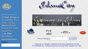 IslamiCity Website archive 1996