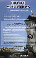 IslamiCity China Tour