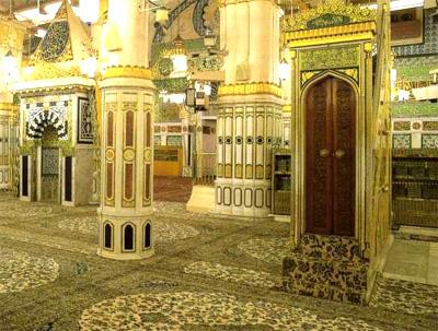 The Global Muslim eCommunity
