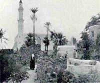 madina charter The madinah charter is the first, and in this, it preceded the american constitution of 1787, considered by western authorities as a landmark document of the.