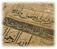 One aspect of Islam that is unexpected and yet appealing to the post-Christian secular mind is the harmonious interplay of faith and reason. Islam does not demand unreasoned belief .. / Interfaith - Quran