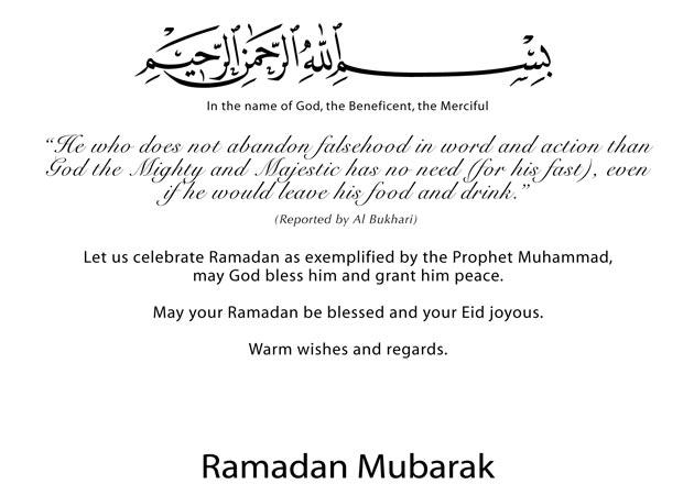 Islamicity ramadan mubarak greeting cardsrah fatiha more images m4hsunfo Choice Image
