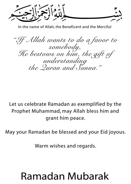 com ramadan mubarak greeting cards pattern from more images