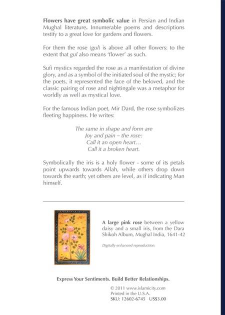 Study Of Flowers Blank Greeting Card Box Of 10 Islamicity Bazar