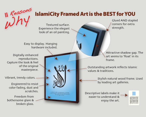 Islamic Products, Islamic Books, Islamic Arts, Islamic Gifts, Islamic