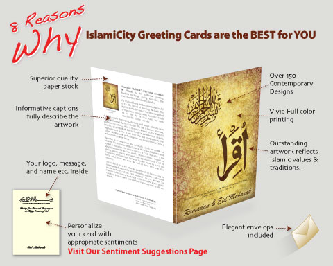 Islamic products islamic books islamic arts islamic gifts islamic products islamic books islamic arts islamic gifts islamic home decor islamic audio and video m4hsunfo