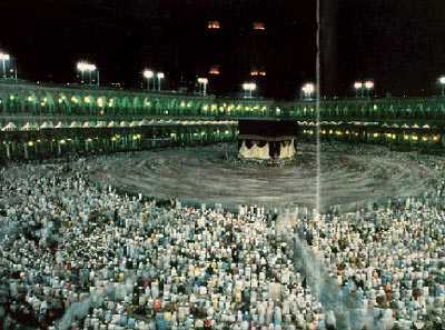 The Holly Mosque during Hajj