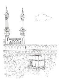 This is a graphic of Rare Holy Kaba Coloring Page